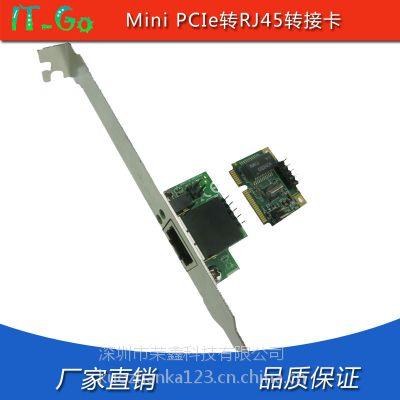 mini pcie转网口 转RJ45转接卡 千兆网口扩展卡 光纤网口扩展卡