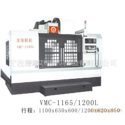 供应VMC-158加工中心机VMC-137立式加工中心(图)