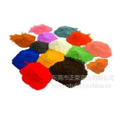 供应70谈谈静电喷涂用粉末涂料应注意的事项|佛山粉末涂料价格