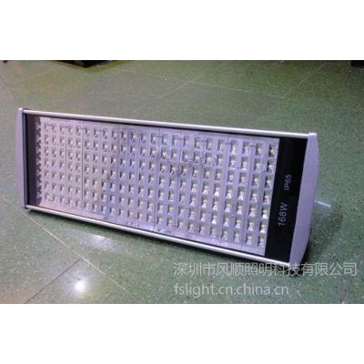 供应154wLED路灯/LED路灯头/154W大功率LED道路照明灯