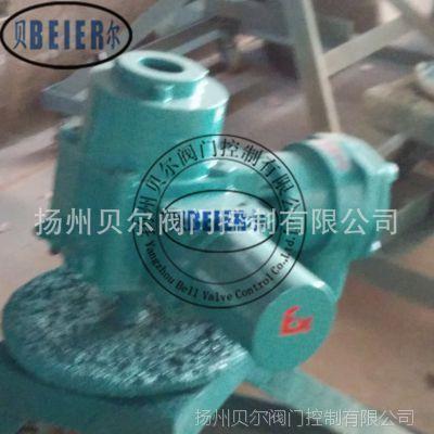 【厂家直销】DQW30部分回转隔爆型阀门电动装置/电动执行器