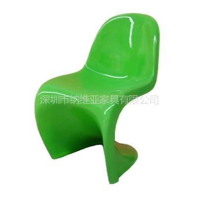 供应深圳纳维亚时尚S形全玻璃钢潘东休闲餐椅,办公椅,Panton Chair