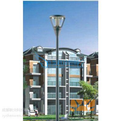 西昌太阳能庭院灯西昌太阳能庭院灯厂家新农村建设项目品牌:新炎光