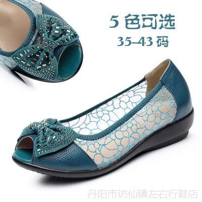 夏季真皮休闲女凉鞋大码40414243防滑鱼嘴妈妈鞋平底低跟镂空网鞋
