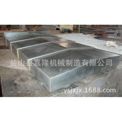 嘉隆厂家直供机床中拖板防护罩 导轨式钢板防护罩 钣金防护罩