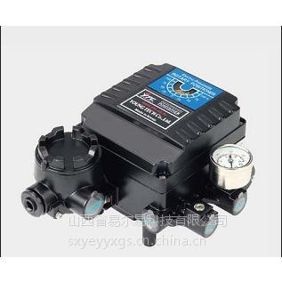 YTCYT-1000LSn电气阀门定位器山西易尔易科技有限公司现货供应