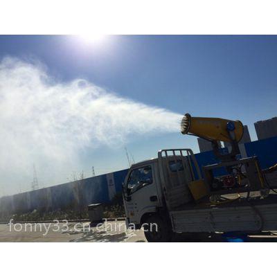 NRJ60郑州工地降尘雾炮厂家