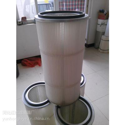 供应(运宏)椭圆形内外护网空气滤芯|空气滤筒