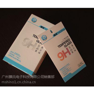 膜派钢化玻璃膜 iphone6plus手机膜 全国招商