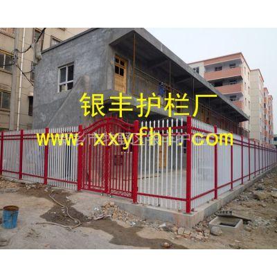 供应厂家大量供应庭院别墅组装式栏杆围栏护栏栅栏  可定做 银丰护栏厂0373-2191688