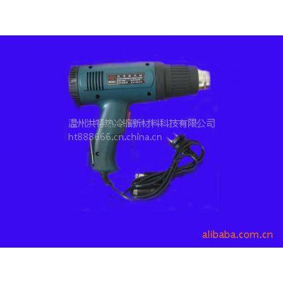 温州洪特专业供应RSQ热缩焊枪