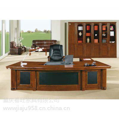 现代钢架办公桌办公电脑桌实木大班桌重庆办公家具厂
