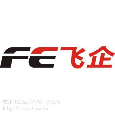 FE-OA云工作平台