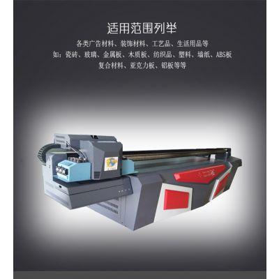 厂家直销 供应玻璃印花机