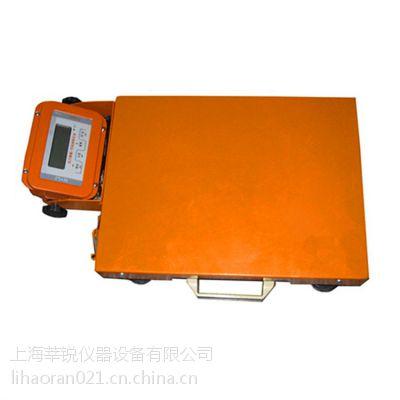 供应邮包秤 宏力手提式电子秤150KG快递称物流公司专用称