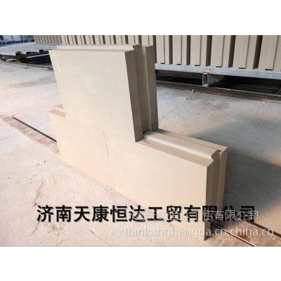 供应石膏砌块设备天康恒达工贸质量
