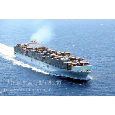 进出口货物的运输代理服务及包机服务 -进口全程运输:海外工厂提货、海外清关