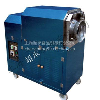 上海50型电热炒货机超承厂家直销