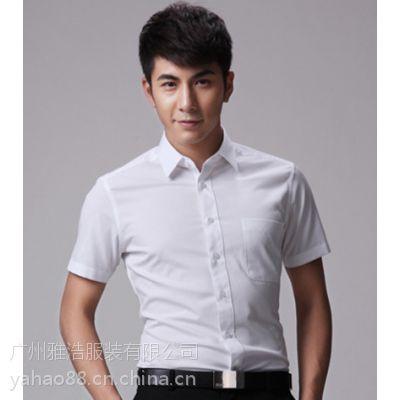 广东广州供应厂家直销定做商务男女衬衣
