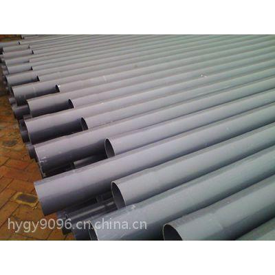 白色pvc给水管生产厂家DN100批发价格