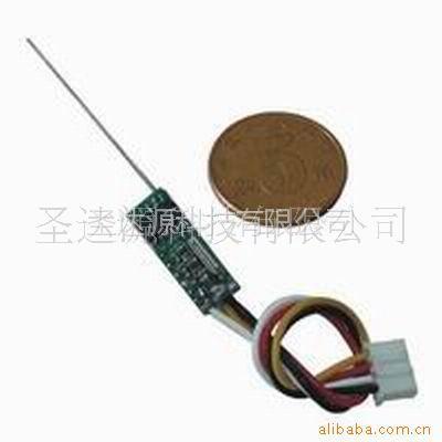 供应2.4G 10mW无线影音传输设备,无线收发器