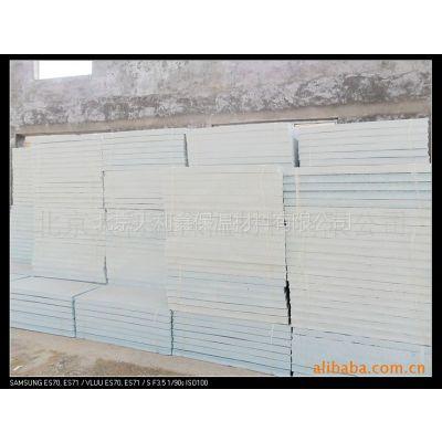 供应北京保温材料厂 提供 泡沫聚苯外墙保温板 EPS聚苯保温板/保温