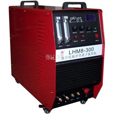 供应大等离子弧焊机+电流300A+焊接厚度0.5-12毫米+焊接材料金属