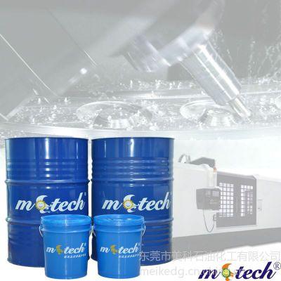 供应冷却液切削液 冷却液切削液价格 东莞冷却液切削液生产厂家