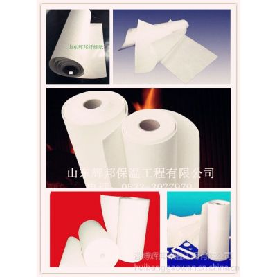 供应汽车行业保温耐热陶瓷纤维纸  12000*610*5mm阻燃纸