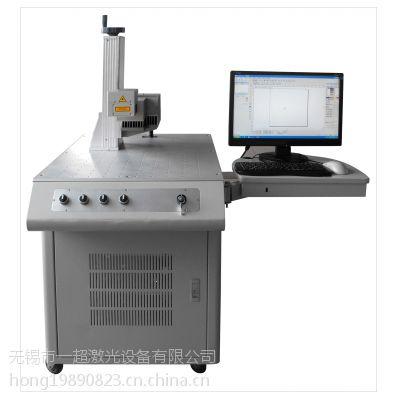 慈溪、奉化半导体激光模块维修专家、光纤激光镭射机直销厂家