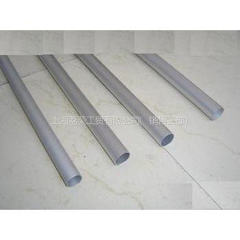 供应4A11//4A13//4A17铝棒、铝板