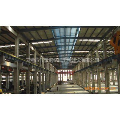 供应专业加工轻钢结构,钢结构机械设备,船构件,天津出口