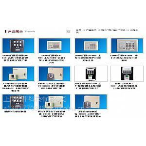 上海安装电子锁 安装门禁64162971