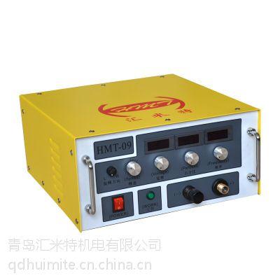山东冷焊机、不锈钢焊机、碳化钨强化机、铸件修补机、冷焊机价格