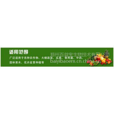 百益宝直销种植em菌 绿苗壮种植果树花卉 提高发芽率 促进作物生长