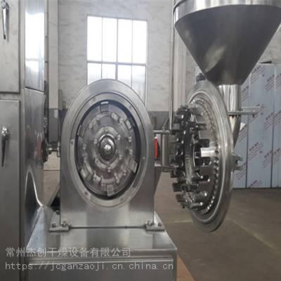 厂家供应60B高效粉碎设备 带除尘高效粉碎机