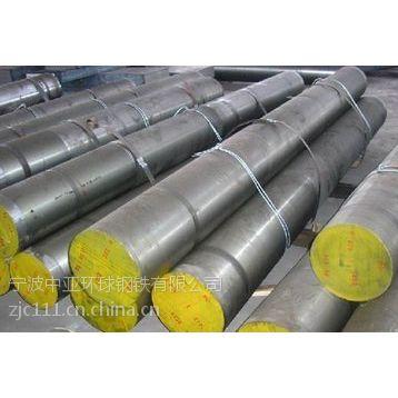 宁波中亚环球供应Cr12宝钢 规格齐全 哪里有卖Cr12的模具钢
