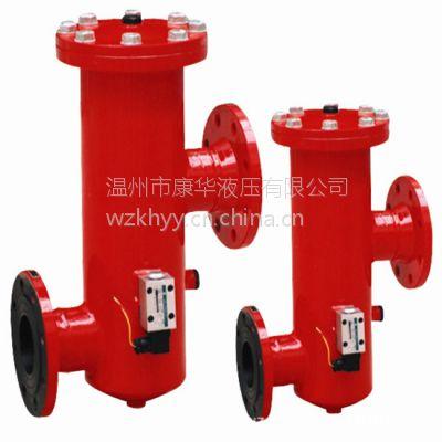 供应康华液压ZU-H250回油油滤器专业生产滤油器,滤芯厂家