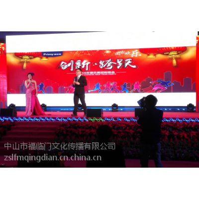 中山LED屏幕租赁,中山LED大屏幕租赁公司