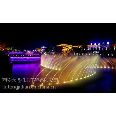 陕西喷泉公司陕西喷泉设计公司