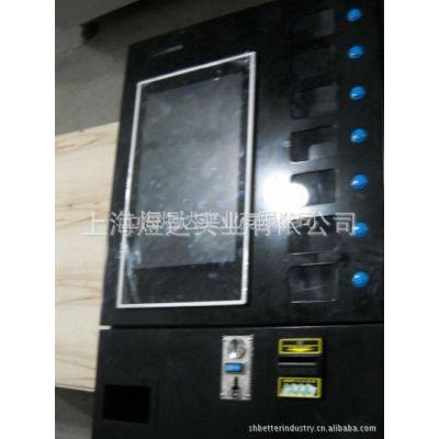 供应上海煜达全自动纸巾售货机热卖