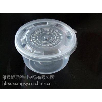 一次性塑料碗、旭翔塑料制品、一次性塑料碗报价