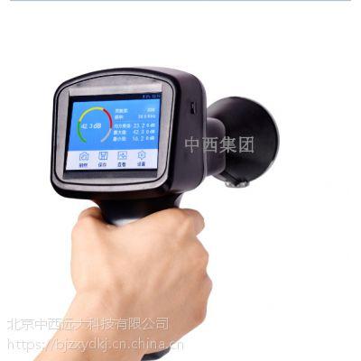 中西(LQS特价)超声波泄漏检测仪 型号:XD04-iLEAK 200库号:M80142