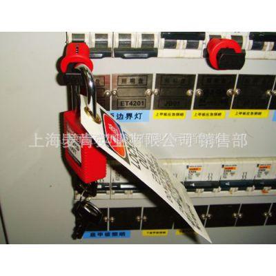 供应锁定微型断路器的安全、有效的方法,通用 微型断路器锁90844
