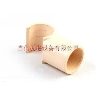 供应圆T形塑料半开口接头 精益管塑胶连接件