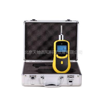 便携式氢气检测仪TD1121-H2