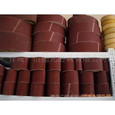 供应24-2000目国产进口优质砂布的各种型号砂带|订做非标砂布带
