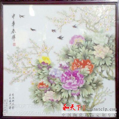 供应瓷板画供应商 瓷板画批发市场 陶瓷瓷板画价格
