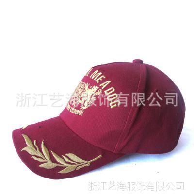 义乌帽子厂家 加工订做  金色绣花棒球帽  成人帽 休闲帽定做