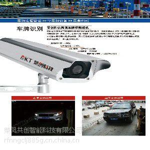 价位合理的北京道闸 北京市哪里可以买到高质量的道闸机